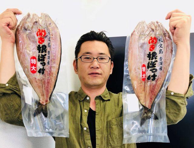 北海道産乾物